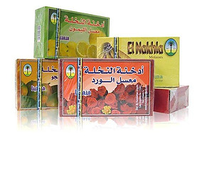 Nakhla: Exotic Flavored Tobacco 250g