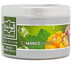 Al-Waha Elite Edition: Premium Flavored Tobacco 200g