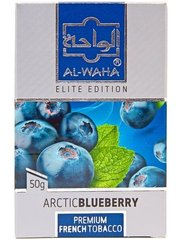 Al-Waha Elite Edition: Premium Flavored Tobacco 50g